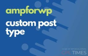ampwp custom post type